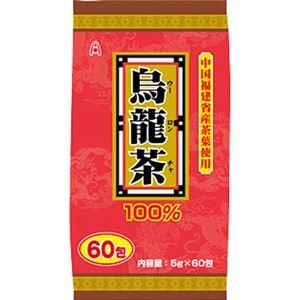 烏龍茶 60包 【4セット】 - 拡大画像