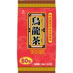 烏龍茶 60包 【4セット】