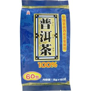 プーアル茶 60包 【4セット】 - 拡大画像