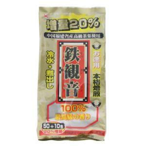 鉄観音茶 60包 【4セット】
