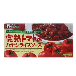 完熟トマトのハヤシライスソース 200g 【17セット】