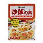 炒飯の素 42g 【39セット】