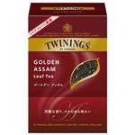 トワイニング リーフティー ゴールデンアッサム 85g 【7セット】
