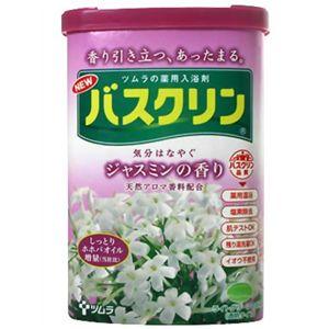 バスクリン ジャスミンの香り 690g 【14セット】