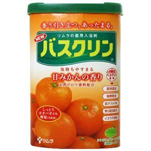 バスクリン 甘みかんの香り 690g 【14セット】