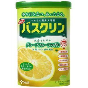 バスクリン グレープフルーツの香り 690g 【14セット】