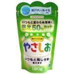 (まとめ買い)健康塩 やさしお 180g×8セット
