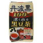 丹波黒100%濃く出る黒豆茶 6g*26包 【5セット】の画像