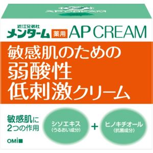【にきび・肌荒れ】メンターム 薬用APクリームN 90g 【3セット】