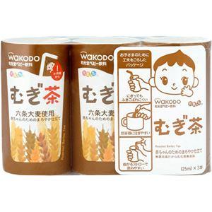 元気っち 麦茶 125ml*3本 【16セット】