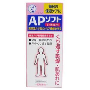 【にきび・肌荒れ】メンソレータム APソフト薬用保湿ローション 120g 【3セット】
