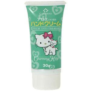 グローバル チャーミーキティ ハンドクリーム チューブ アロエ 30g 【28セット】