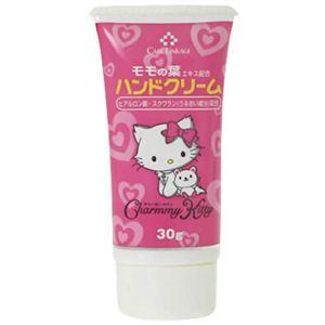 グローバル チャーミーキティ ハンドクリーム チューブ 桃の葉 30g 【28セット】