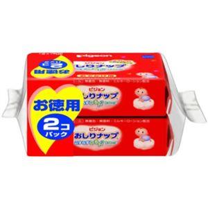 おしりナップ (乳液タイプ) おでかけ用30枚*2個パック 【18セット】