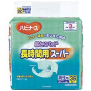 ハビナース 尿とりパッド 長時間用スーパー 男性用 36枚入 【3セット】