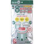 ごみっこ 水切りゴミ袋 排水口・三角コーナー兼用 (抗菌・ストッキングタイプ) 30枚入 【8セット】