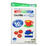 水切りゴミ袋 ごみとり物語 三角コーナー用 50枚入 【6セット】