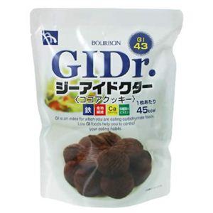 GIDr.ココアクッキー 126g*6個セット 【3セット】 - 拡大画像