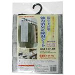 吊下げ型 強力消臭・除湿剤 クローゼット用 【2セット】