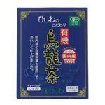 ひしわ 有機 烏龍茶 国産有機茶葉使用 16袋 【3セット】