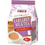 プレミックスティー アールグレイミルクティー 紅茶ポリフェノール2倍 8袋入り 【6セット】