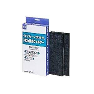 ナショナル/パナソニック 空気清浄機フィルター EH33802(2枚入) Nox除去フィルター 【2セット】