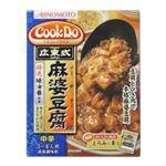 Cook Do 広東 麻婆豆腐 【18セット】