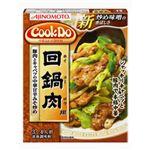 Cook Do 回鍋肉 【18セット】