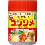 味の素コンソメ 顆粒 85g容器 【11セット】