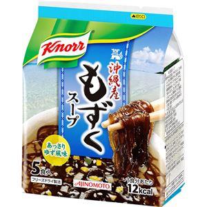 クノール 沖縄産もずくスープ 5袋 【6セット】 - 拡大画像