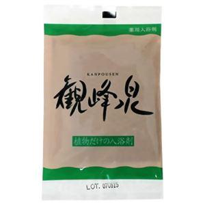 (まとめ買い)観峰泉 10g×2袋(入浴剤)×7セット - 拡大画像