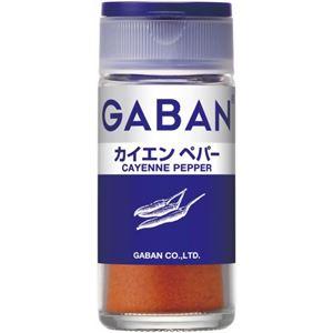 (まとめ買い)ギャバン レッドペパー(唐辛子) カイエンペパー 16g×17セット - 拡大画像