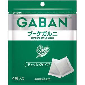 (まとめ買い)ギャバン ブーケガルニ ホール 4袋×17セット - 拡大画像