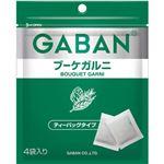 (まとめ買い)ギャバン ブーケガルニ ホール 4袋×17セット