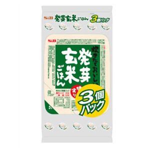 発芽玄米ごはん 3個パック 【8セット】