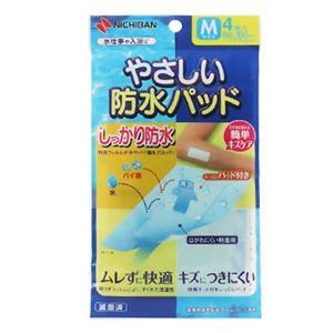 (まとめ買い)ニチバン やさしい防水パッド M 4枚入×6セット