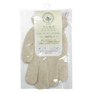 マザーハンド オーガニックコットン 浴用手袋 【2セット】