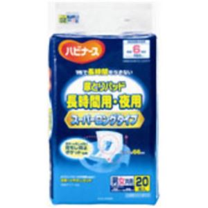 (まとめ買い)ハビナース 尿とりパッド 長時間夜用 スーパーロングタイプ 6回吸収 20枚入×2セット