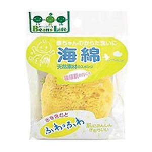 天然海綿 シルクタイプ 【3セット】