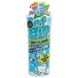 バクテリア洗剤 エフビオ 300ml 【3セット】