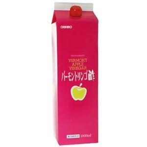 オリヒロ バーモントリンゴ酢 1800ml 【2セット】