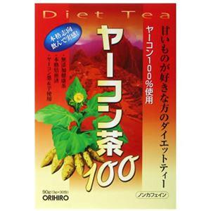 オリヒロ ヤーコン茶100 3g×30包【3セット】 - 拡大画像