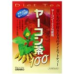 オリヒロ ヤーコン茶100 3g×30包【3セット】