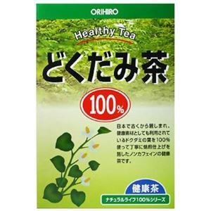 オリヒロ NLティー100% どくだみ茶 2.5g×25包【8セット】 - 拡大画像