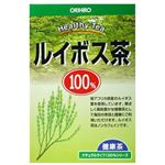オリヒロ NLティー100% ルイボス茶 1.5g×25包【8セット】