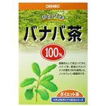 オリヒロ NLティー100% バナバ茶 1.5g×25包【8セット】