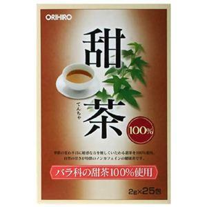 オリヒロ 甜茶100% 2g×26包【9セット】 - 拡大画像