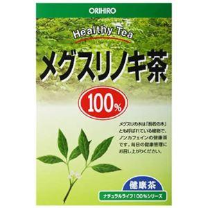 オリヒロ NLティー100% メグスリノキ茶 1g×25包【5セット】 - 拡大画像