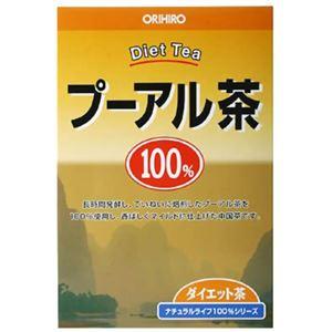 オリヒロ NLティー100% プーアル茶 3g×25包【6セット】 - 拡大画像