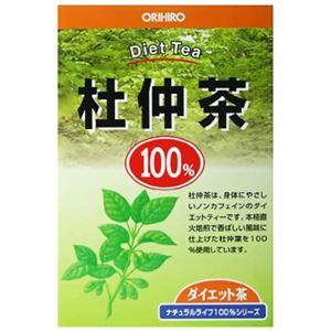 オリヒロ NLティー100% 杜仲茶 3g×25包【6セット】 - 拡大画像